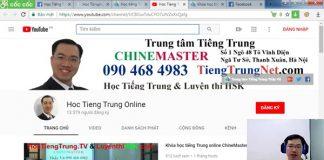 Tự học tiếng Trung online cho người mới bắt đầu, lớp học tiếng Trung online cơ bản, khóa học tiếng Trung online miễn phí, video học tiếng Trung online cơ bản từ đầu, tự học tiếng Trung online free, phần mềm học tiếng Trung online, web học tiếng Trung online miễn phí