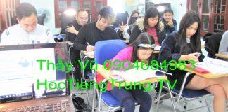 Học tiếng Trung online ở đâu tốt Bài 4 khóa học tiếng trung online miễn phí tự học tiếng trung online cơ bản web học tiếng trung online cấp tốc tự học tiếng trung giao tiếp online theo chủ đề