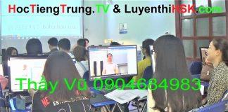 Học tiếng Trung online ở đâu tốt Bài 5 tự học tiếng trung online cơ bản học tiếng trung online cấp tốc khóa học tiếng trung online miễn phí web học tiếng trung online ở đâu tốt nhất