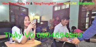 Học tiếng Trung online ở đâu tốt nhất Bài 2, khóa học tiếng trung online miễn phí, tự học tiếng trung online cơ bản, web học tiếng trung online cho người mới bắt đầu