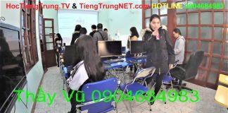 Học tiếng Trung online ở đâu tốt nhất Bài 3 khóa học tiếng trung online miễn phí tự học tiếng trung online cơ bản web học tiếng trung online cho người mới bắt đầu học tiếng trung quốc học tiếng trung giao tiếp online