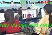 Học tiếng Trung online ở đâu tốt nhất Bài 1 Khóa học tiếng Trung online miễn phí, tự học tiếng trung online cơ bản, web học tiếng trung online cho người mới bắt đầu học tiếng trung quốc, khóa học tiếng trung quốc online, học tiếng trung miễn phí, học tiếng trung giao tiếp online, trung tâm tiếng trung ChineMaster