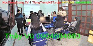 Học tiếng Trung online ở đâu tốt nhất Bài 4 khóa học tiếng trung online miễn phí trung tâm học tiếng trung online tự học tiếng trung online cơ bản lớp học tiếng trung online cấp tốc chinemaster