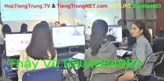 Học tiếng Trung online ở đâu tốt nhất Hà Nội Bài 1, khóa học tiếng trung online miễn phí, tự học tiếng trung online cơ bản, web học tiếng trung online cho người mới bắt đầu học tiếng trung quốc