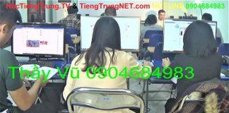 Học tiếng Trung online ở đâu tốt nhất Hà Nội Bài 2, kênh youtube học tiếng trung online ở đâu tốt nhất, khóa học tiếng trung online miễn phí, tự học tiếng trung online cơ bản, web học tiếng trung online cho người mới bắt đầu, video học tiếng trung online cấp tốc