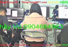 Học tiếng Trung online ở đâu tốt nhất Hà Nội Bài 3, khóa học tiếng trung online miễn phí, tự học tiếng trung online cơ bản, học tiếng trung online ở đâu, lớp học tiếng trung online, kênh youtube học tiếng trung online