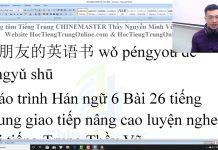 Nhập hàng Trung Quốc Di chuyển bằng máy bay Bài 1 nhập hàng trung quốc tận gốc giá rẻ tận xưởng