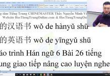 Nhập hàng Trung Quốc Di chuyển bằng tàu hỏa Bài 1 Trung tâm tiếng Trung Quận 10 ChineMaster TP HCM Thầy Vũ