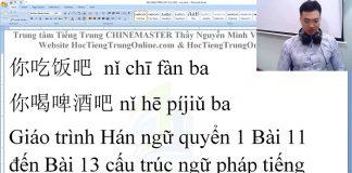 Nhập hàng Trung Quốc Di chuyển bằng tàu hỏa Bài 2 Thầy Vũ Trung tâm tiếng Trung Quận 10 TP HCM ChineMaster