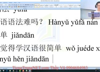 Số đếm Số thứ tự trong tiếng Trung Thầy Vũ ChineMaster khóa học tự nhập hàng trung quốc taobao tmall 1688