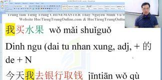 Trung tâm tiếng Trung ChineMaster Quận 10 Thầy Vũ