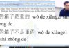 Nhập hàng Trung Quốc chủ đề Ăn uống bài 3 trung tâm tiếng Trung thầy Vũ tphcm