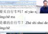 Nhập hàng Trung Quốc chủ đề Mua sắm bài 4 trung tâm tiếng Trung thầy Vũ tphcm