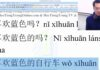 Nhập hàng Trung Quốc Đổi tiền Bài 2