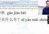 Nhập hàng Trung Quốc Thủ tục nhận phòng Bài 2