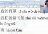 đánh giá shop uy tín trên taobao tmall 1688