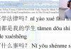 đánh giá shop uy tín trên taobao tmall 1688 bài 2
