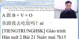 Mẫu câu CHAT với SHOP Trung Quốc Taobao Tmall 1688 P1 khóa học nhập hàng trung quốc tận gốc từ a đến z thầy vũ chinemaster tiengtrunghsk order hàng trung quốc taobao tmall 1688