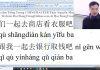 Mẫu câu CHAT với SHOP Trung Quốc Taobao Tmall 1688 P2 khóa học nhập hàng trung quốc taobao tmall 1688 thầy vũ chinemaster tiengtrunghsk order hàng trung quốc tận gốc nguồn hàng tận gốc mua hàng trung quốc giá rẻ nhập hàng trung quốc giá rẻ