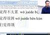 Nhập hàng Trung Quốc chủ đề Phương tiện giao thông bài 5 trung tâm tiếng Trung thầy Vũ tphcm