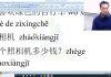 Nhập hàng Trung Quốc Đánh hàng Quảng Châu bài 3 trung tâm tiếng Trung thầy Vũ tphcm
