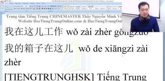 Nhập hàng Trung Quốc Quần Áo Taobao Tmall 1688 Bài 1 thầy vũ nhập hàng trung quốc tận gốc giá rẻ giá tận xưởng chinemaster tiengtrunghsk
