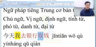 Nhập hàng Trung Quốc Từ vựng tiếng Trung Du lịch nhập hàng trung quốc taobao tmall 1688 thầy vũ chinemaster tiengtrunghsk