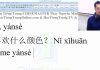 cách săn hàng giá rẻ chất lượng taobao tmall 1688 bài 1