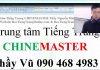 hướng dẫn mua hàng trên taobao tmall 1688 bài 1