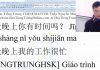 hướng dẫn mua hàng trên taobao tmall 1688 bài 4