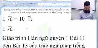 luyện dịch tiếng trung bài 10
