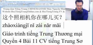 luyện dịch tiếng trung bài 11