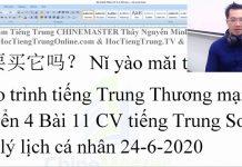 luyện dịch tiếng trung bài 13