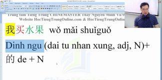 luyện dịch tiếng trung bài 15