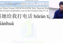 luyện dịch tiếng trung bài 18