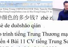 luyện dịch tiếng trung bài 20