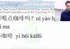 luyện dịch tiếng trung bài 22