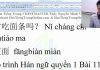 luyện dịch tiếng trung bài 25