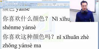 luyện dịch tiếng trung bài 3