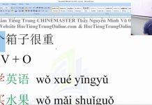 luyện dịch tiếng trung bài 7