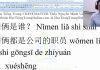 Mẫu câu Chat với SHOP Trung Quốc TAOBAO P12