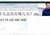 Mẫu câu Tiếng Trung Chat với Shop Trung Quốc TAOBAO P13