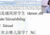 Mẫu câu Chat với SHOP Trung Quốc TAOBAO P2