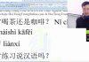 Mẫu câu Tiếng Trung Chat với Shop TAOBAO 1688 TMALL P5