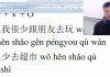Mẫu câu Tiếng Trung Chat với Shop TAOBAO 1688 TMALL P9