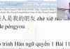 Nhập hàng Trung Quốc Đánh hàng Quảng Châu Bài 4