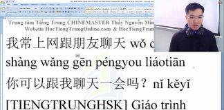 Nhập hàng Trung Quốc Giao hàng cho khách Bài 2