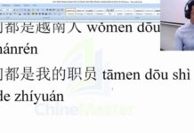 Nhập hàng Trung Quốc Giao tiếp với khách hàng Bài 8
