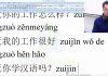 Nhập hàng Trung Quốc Khiếu nại Kiện Shop đổi trả hàng P2