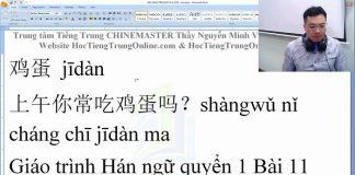 Nhập hàng Trung Quốc Kí hợp đồng Bài 1